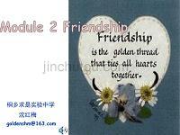 八年级英语上册friendship——沈红梅