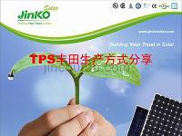 tps丰田生产方式 p32