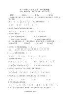 人教版七年级上册第二单元数学《整式加减》单元测试题