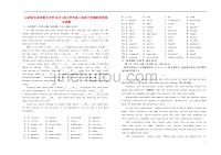 山西省太原市第五中学2017-2018学年高二英语下学期阶段性练习试题(4-26)