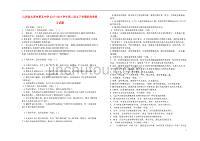 山西省太原市第五中学2017-2018学年高二语文下学期阶段性练习试题(4-23)