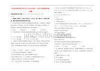山西省太原市第五中学2017-2018学年高一化学下学期阶段性练习试题(4.27)