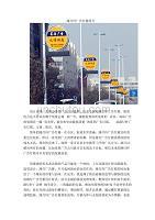 路灯杆灯箱广告介绍