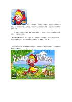 童话拼图_app——fairy_tales_puzzles
