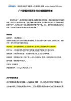 广州零起点英语培训班排名最新榜单
