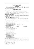 山东省兖州市2009学年高二上学期期中考试英语试题
