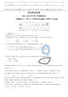 大学物理(下)试题10-11