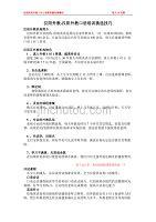 汉阳区外教-汉阳外教口语培训班-汉阳英语外教培训如何挑选