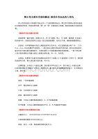 牌王郑太顺扑克规则解说陕西扑克玩法四人挖坑