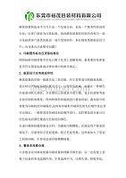 广州蜂窝纸箱版面设计重点