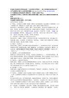 97-2010北京高考文学常识总结