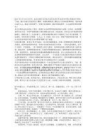 2012年贵州公务员考试申论材料预测