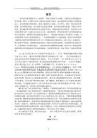 asp大作业报告1microsoftword文档