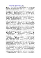 精细网目调的网版印(上)