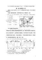 辽宁省北镇学期20112012高一学年下高中期末高中雨花南京中学