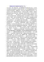 精细网目调的网版印(下)