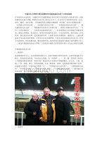 中国风水大师排行榜全国最好的顶级权威风水师十大排名推荐2