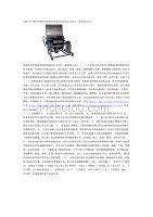 依维柯电控柴油发动机拆装运行实训台(索菲姆8143)