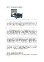 帕萨特电控发动机与自动变速器综合实训台
