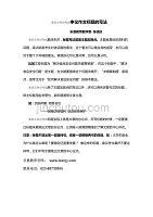 申论作文标题的写法张佳庆-1月第一周软文