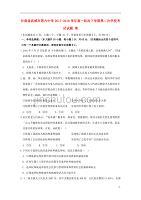 甘肃省武威市第六中学2017-2018学年高一政治下学期第二次学段考试试题理