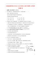 甘肃省武威市第六中学2017-2018学年高二生物下学期第二次学段考试试题理