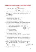 甘肃省武威市第六中学2017-2018学年高二物理下学期第二次学段考试试题