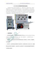 JG-LYZ02A型智能液压传动综合实验台