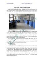 JG-NCK04型分岗会计综合模拟仿真实验室