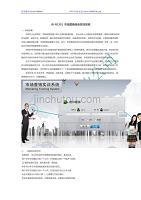 JG-RCJ01市场营销综合实训系统
