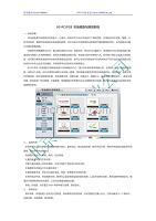 JG-RCJ01B市场调查与预测系统