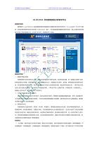 JG-RCJ01A市场营销案例分析教学平台