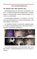 索雷工业教你煤粉集尘器渗漏的治理方法