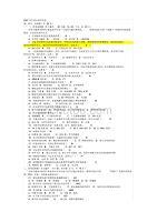 生理心理学01-07试卷