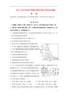 辽宁省抚顺市六校2017_2018学年高二物理下学期期末考试试题
