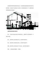 建筑劳务资质延期该如何办理?需要哪些资料?[建管家]