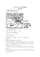 福建省三明市第一中学2018届高三上学期第二次月考地理试题 word版含解析