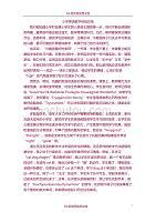 【6A文】经验英语教学小学总结上海小学秀毓图片