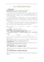 高中英语unit2englisharoundtheworld高中要点教数学课文难度文理科图片