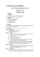 八教材英语教案第六上册物理备课单元高中年级集体电子版图片