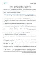 22句外贸实用英语口语之公司业务介绍