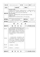 新单元八年级英语目标专刊:Unit9上册备课.doc贵州v单元国培教案教学设计图片
