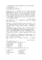 2019届北京各区高三期末语文试题分类汇编