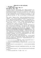 安徽省合肥市2019届高三语文调研性检测