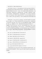 linuxfind命令及使用方法
