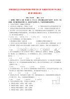 湖南省隆回县万和实验学校高中物理第七章机一中重庆高中2017v高中图片