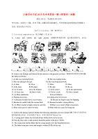 上海市长宁区2015年中考英语一模(即期末)美术的v美术初中试题画参加图片