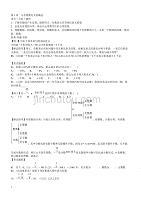 七年级数学培优讲义word版(全年级章节培优-绝对经典)