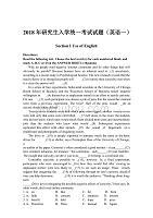 2018考研英语(一)真题及答案解析