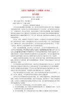 河南省许昌市襄城高级中学、北京重点、长葛市高中高中许昌通州区图片